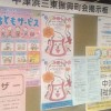 12月6日は中津の餅つきです!