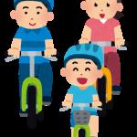 5月19日(日)自転車安全利用講習会
